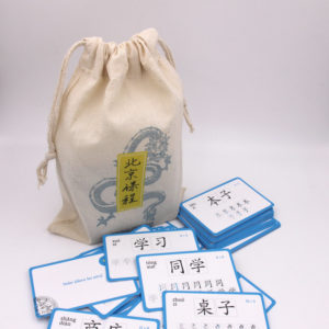Flashcards chinois mandarin HSK1 Beijing Cursus