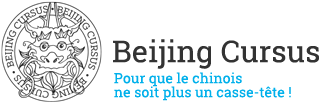 Beijing Cursus Mobile Retina Logo
