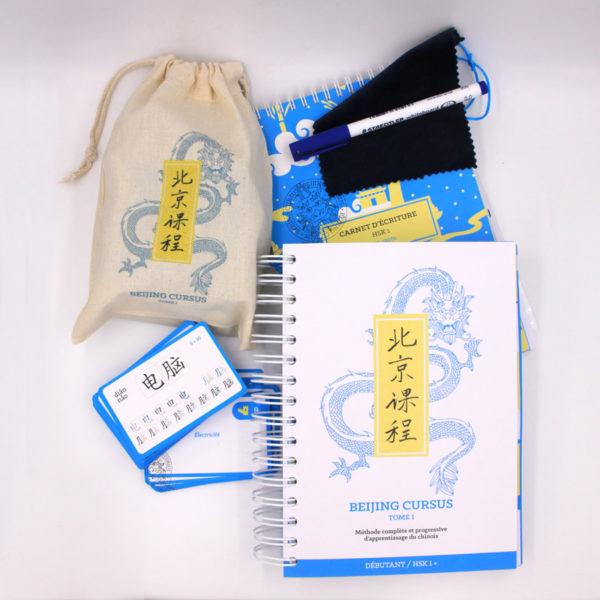 manuel de chinois cahier d'écriture flashcards débutants HSK1