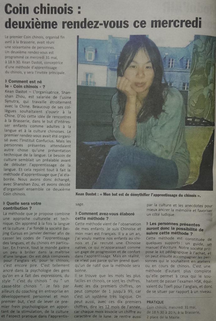 La méthode Beijing Cursus présentée dans le journal breton Le Poher