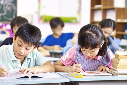 Comment se passe l'école primaire en Chine ? (1ère partie)