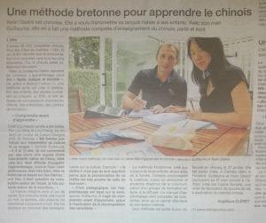 Beijing Cursus, méthode pour apprendre le chinois, dans Ouest-France.
