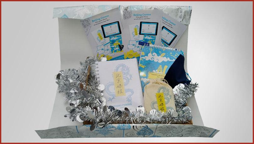 Kit de Noël «Beijing Cursus», un cadeau pour l'avenir