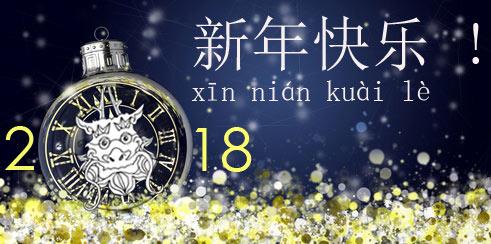 Nouvel An pour les Chinois