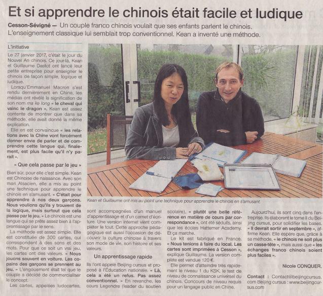 La méthode de chinois Beijing Cursus à l'honneur sur Ouest-France