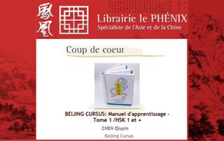 Méthode de chinois Beijing Cursus, coup de cœur de la librairie Le Phénix !