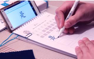 apprendre à écrire le chinois apprendre à parler chinois cahier d'écriture HSK1 Beijing Cursus