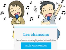 Apprendre le chinois en chansons !