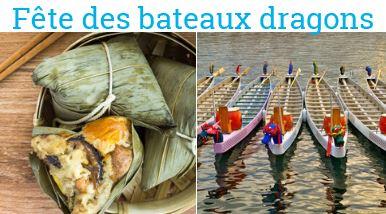 La fête des bateaux-dragons 端午节 duān wǔ jié