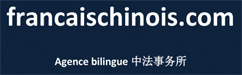 Agence Français Chinois