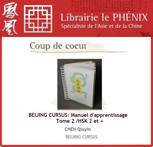 Le manuel de chinois Beijing Cursus à nouveau coup de cœur de la librairie le Phénix !