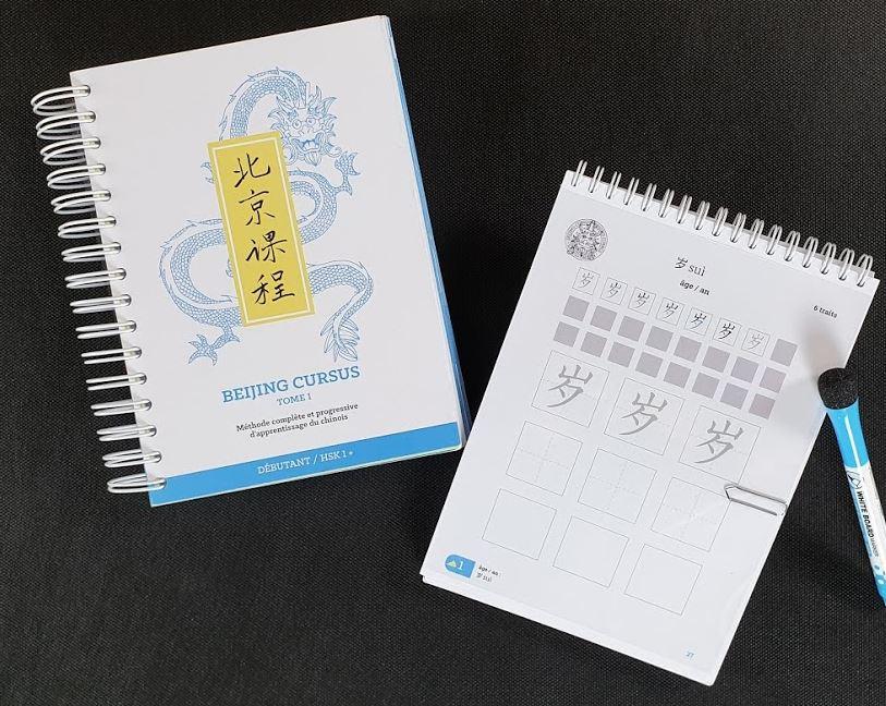Méthode pour apprendre à écrire le chinois facilement